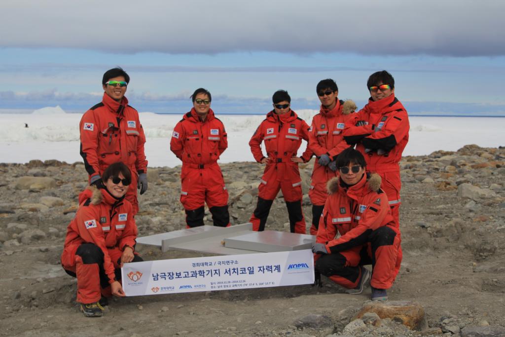 JBS_Scienceteam